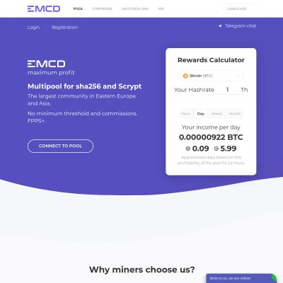 Details : EMCD - Cryptocurrency mining pool